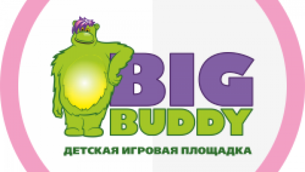 BIG BUDDY