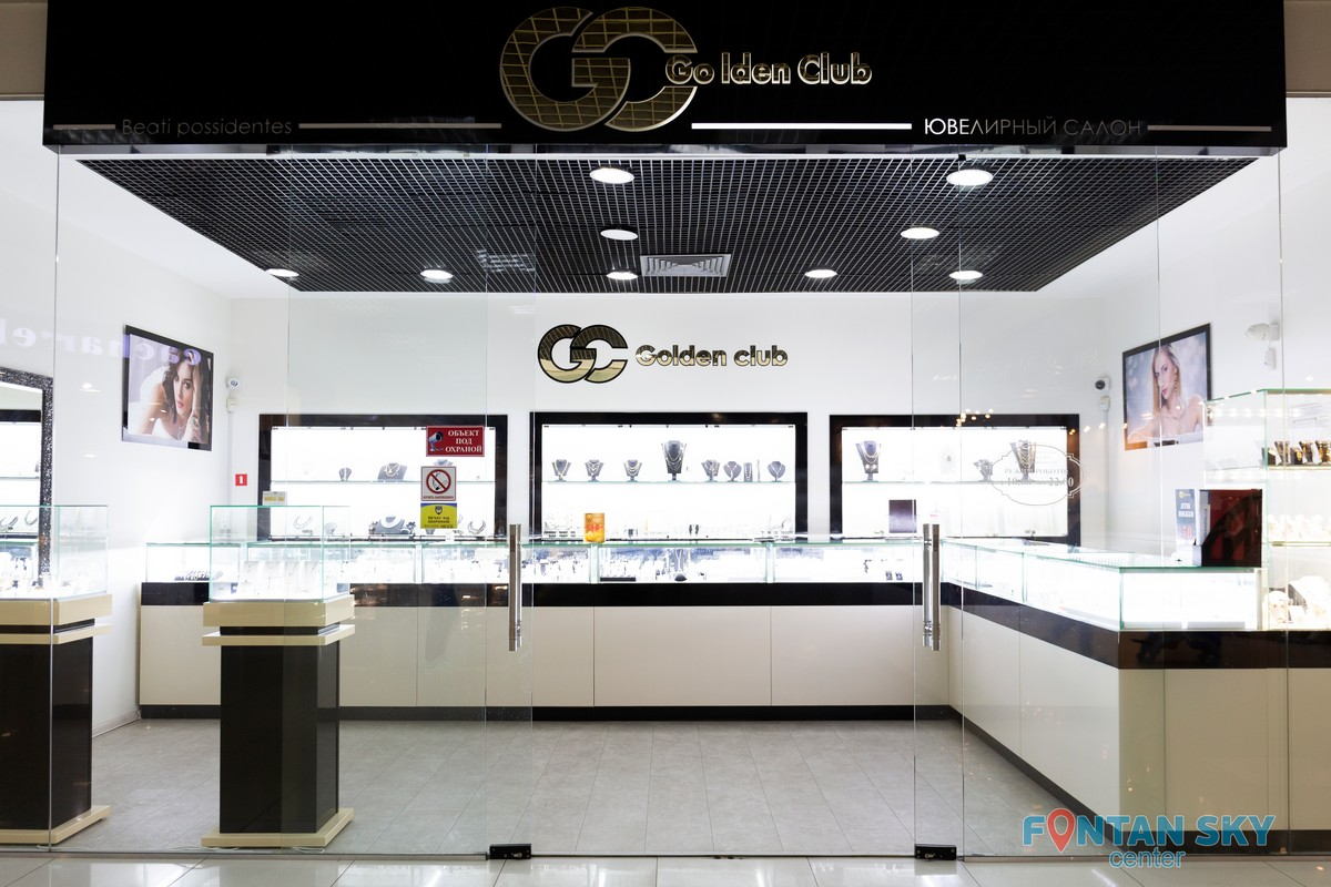 GCgolden club in FontanSky